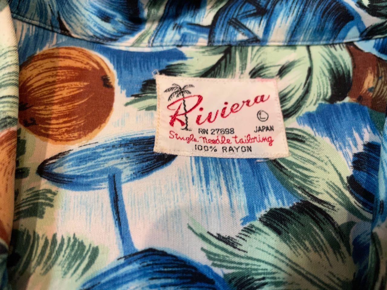 6月1日(火)60s Riviera rayon Hawaiian shirts_c0144020_14112110.jpg