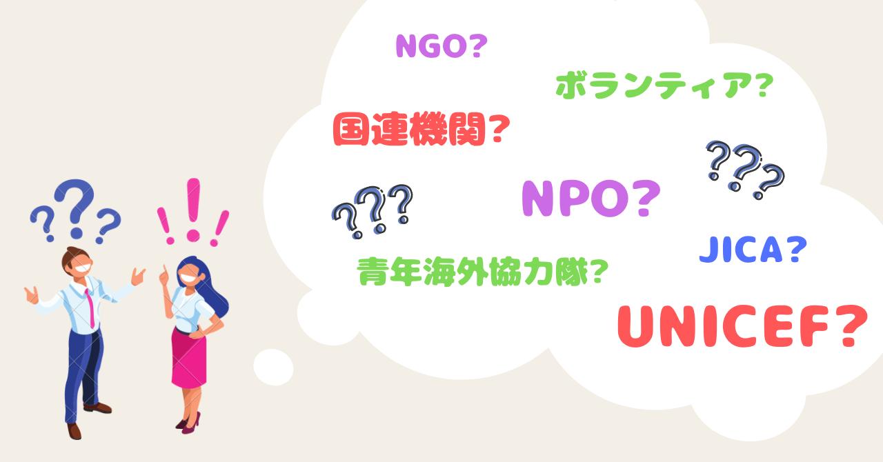 【イベント】ボランティアの一歩先へ!_d0146933_23295845.png