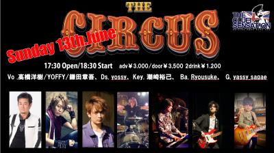6/13 横浜 THE CLUB SENSATION セッション参加します!_e0115242_15373367.jpg