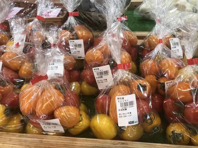 大洗まいわい市場 いろどり豊かな夏野菜続々入荷中✨_a0283448_11271272.jpeg