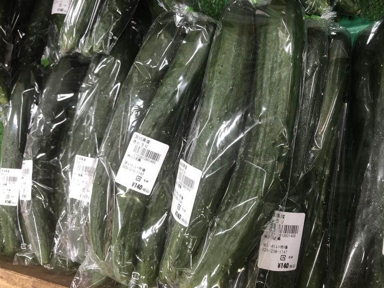 大洗まいわい市場 いろどり豊かな夏野菜続々入荷中✨_a0283448_11272601.jpeg