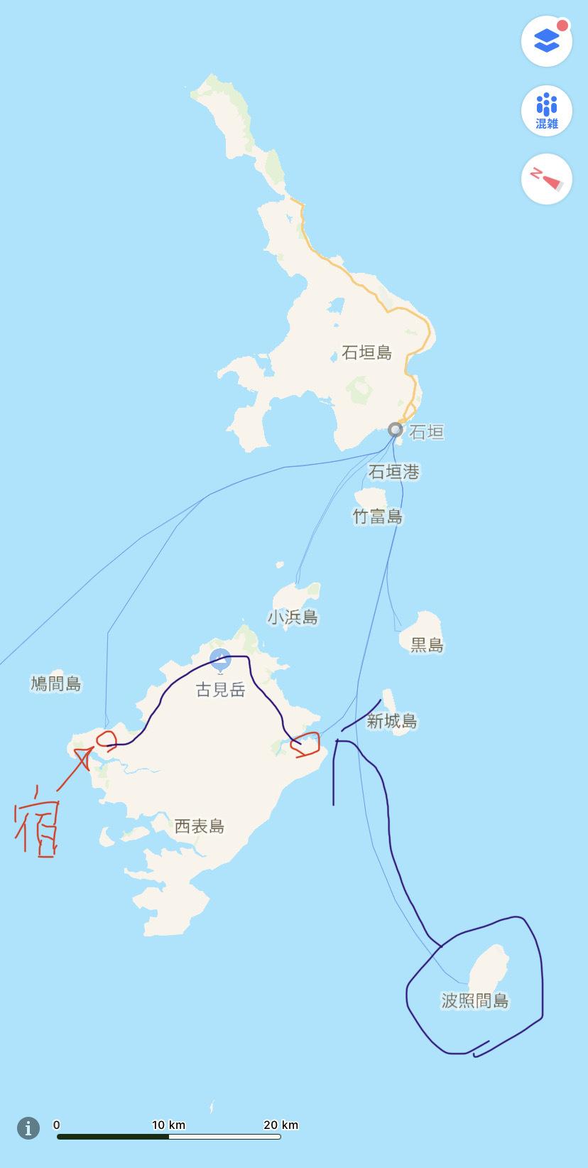 日本南端、波照間、西表島サンセットライブツアー【5:西表島】_e0071652_12480272.jpeg