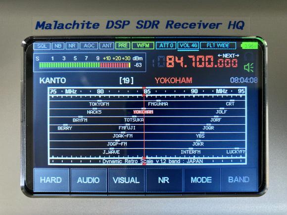 Malachite DSP SDR Receiverアップグレード_c0077964_10232504.jpg