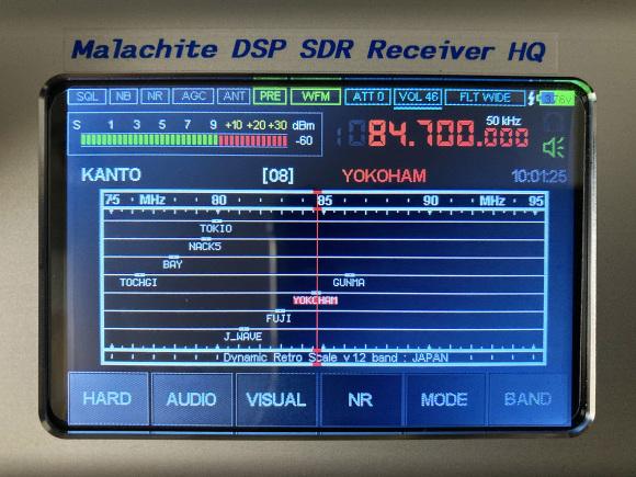 Malachite DSP SDR Receiverアップグレード_c0077964_10232561.jpg