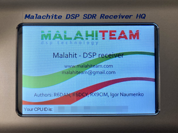 Malachite DSP SDR Receiverアップグレード_c0077964_10232597.jpg