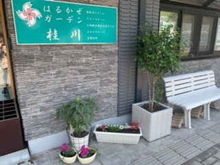 京都生活 ~はるかぜキッズに園芸部誕生~_c0218368_10194726.jpg