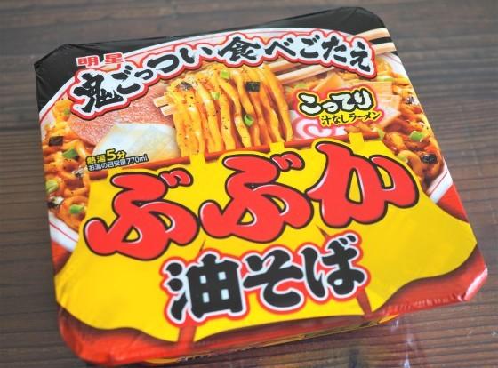 ガリバタ牛丼_a0258686_06095870.jpg