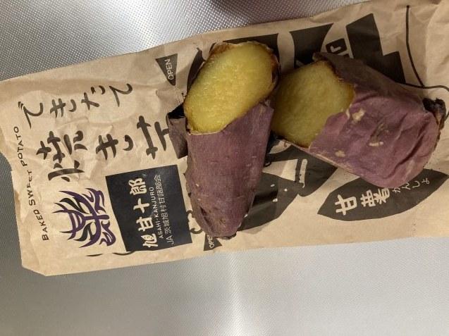 焼き芋 / koba_d0135801_17282264.jpg