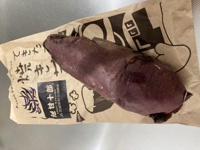 焼き芋 / koba_d0135801_17282613.jpg