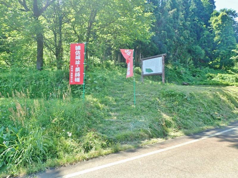 浦佐の西山へ二つの城跡を巡るコースへ_c0336902_21464680.jpg