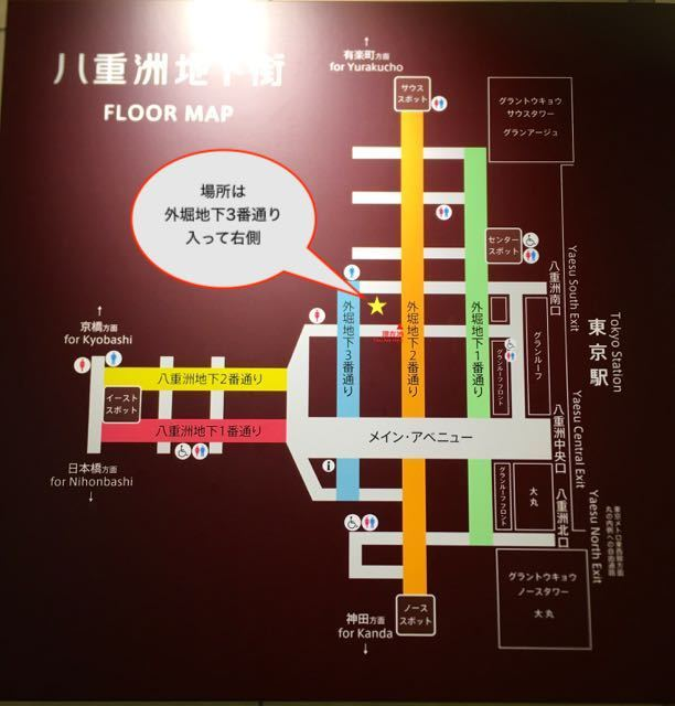 東京駅ギャラリー八重洲に行ってきました_a0143814_10453927.jpg