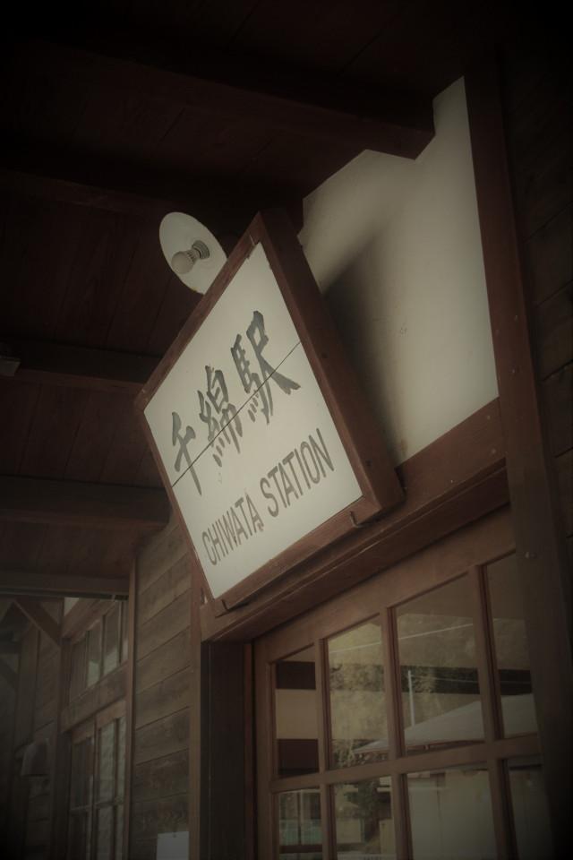 大村線千綿駅の夕景ーキハ66・67と共にー_a0385725_20152724.jpg