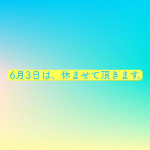 お知らせ_c0127428_08401763.jpg