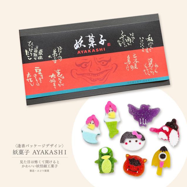 奈良にて個展、開催中_b0405445_14010170.jpg