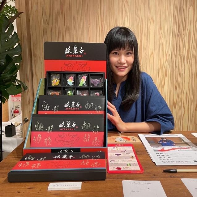 奈良にて個展、開催中_b0405445_14010935.jpg
