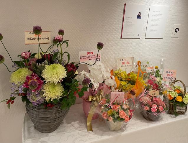 奈良にて個展、開催中_b0405445_16322903.jpg