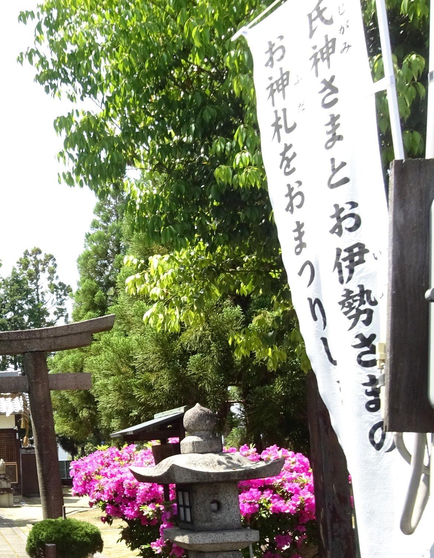 女九神社(茨木市)_c0112559_07142566.jpg