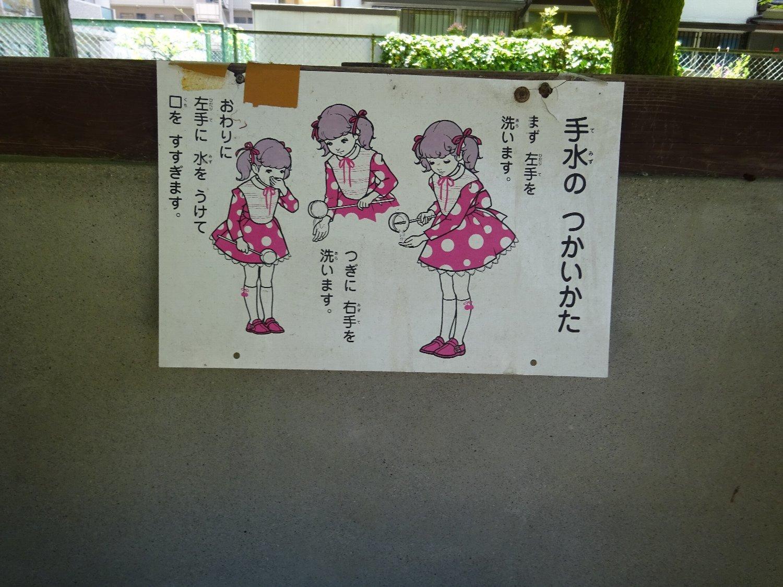 女九神社(茨木市)_c0112559_07165911.jpg