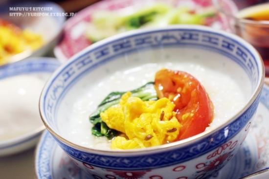 【世界の朝ごはん】クミン香る卵とトマトの炒め乗せ中華粥。_e0192461_08395272.jpg