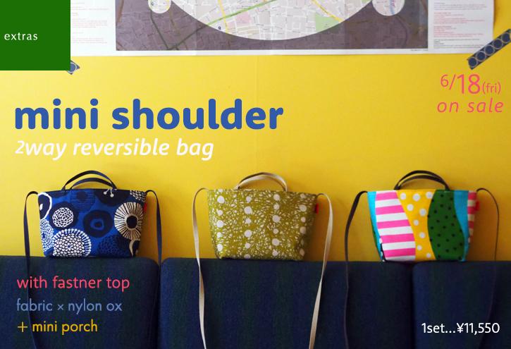 軽い!小さい!「reversible mini shoulder」_e0243765_16062605.jpg