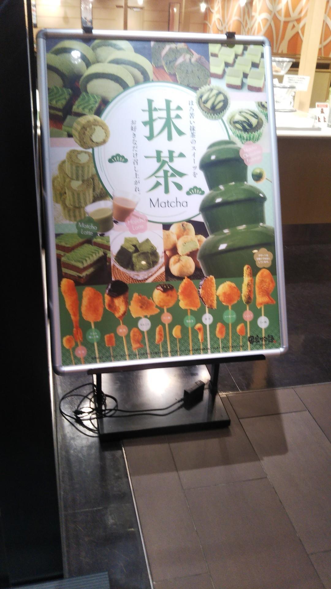 串家物語 イオンモール甲府店_f0076001_22493650.jpg