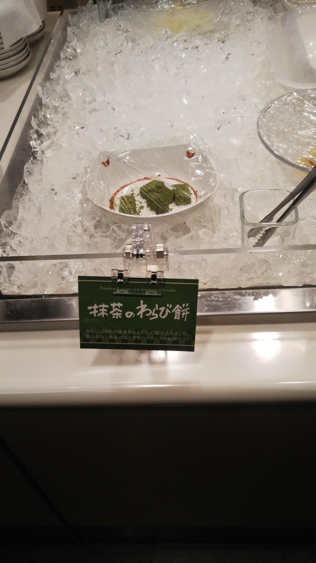 串家物語 イオンモール甲府店_f0076001_22503319.jpg