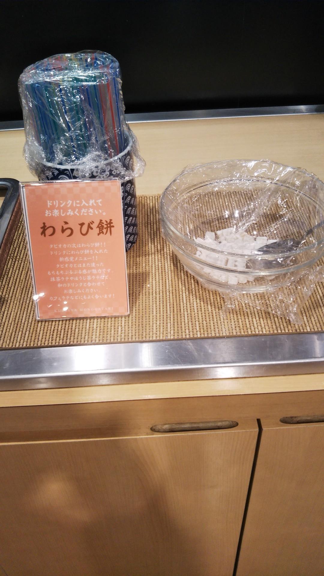 串家物語 イオンモール甲府店_f0076001_22513167.jpg