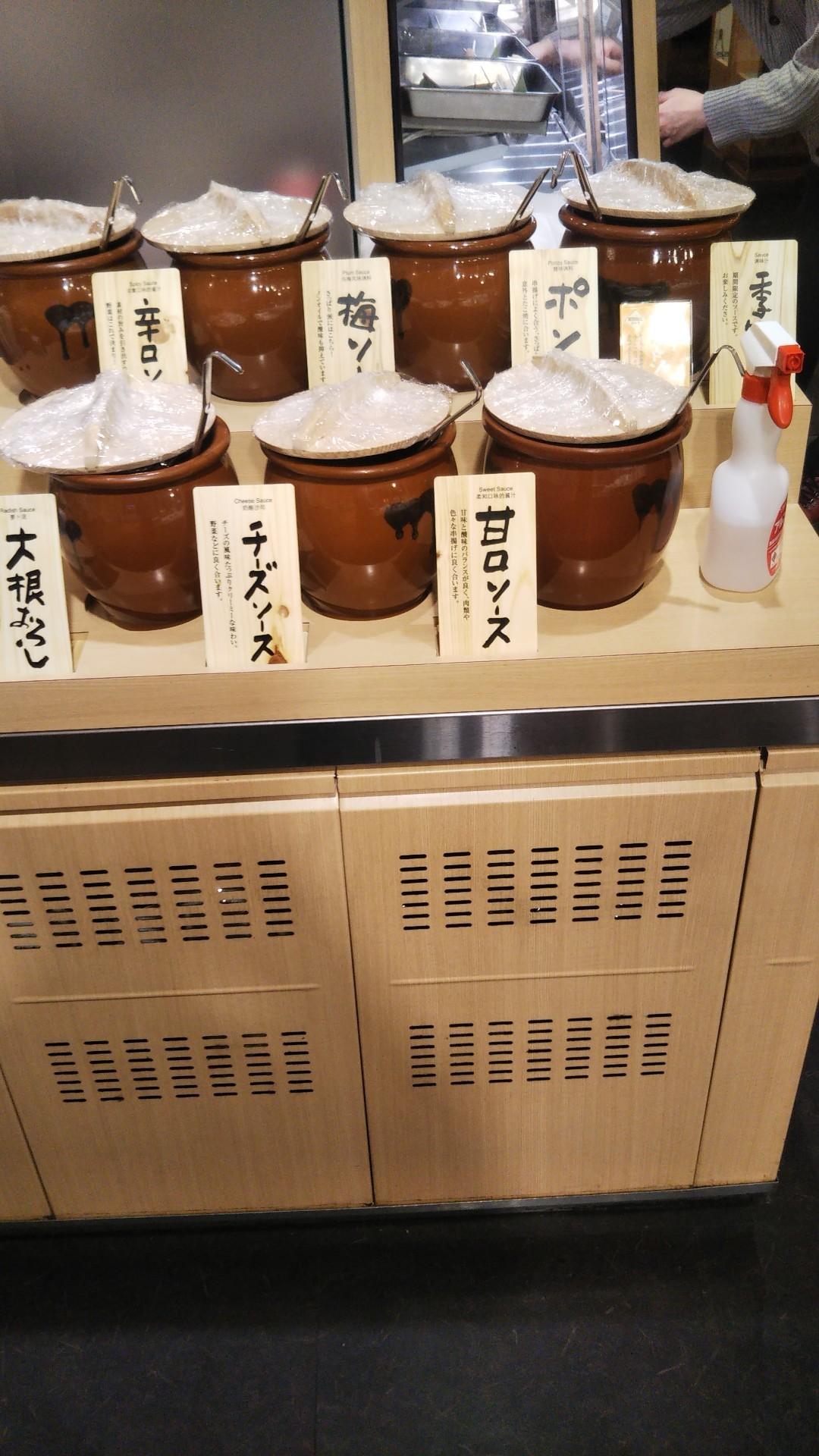 串家物語 イオンモール甲府店_f0076001_22534294.jpg
