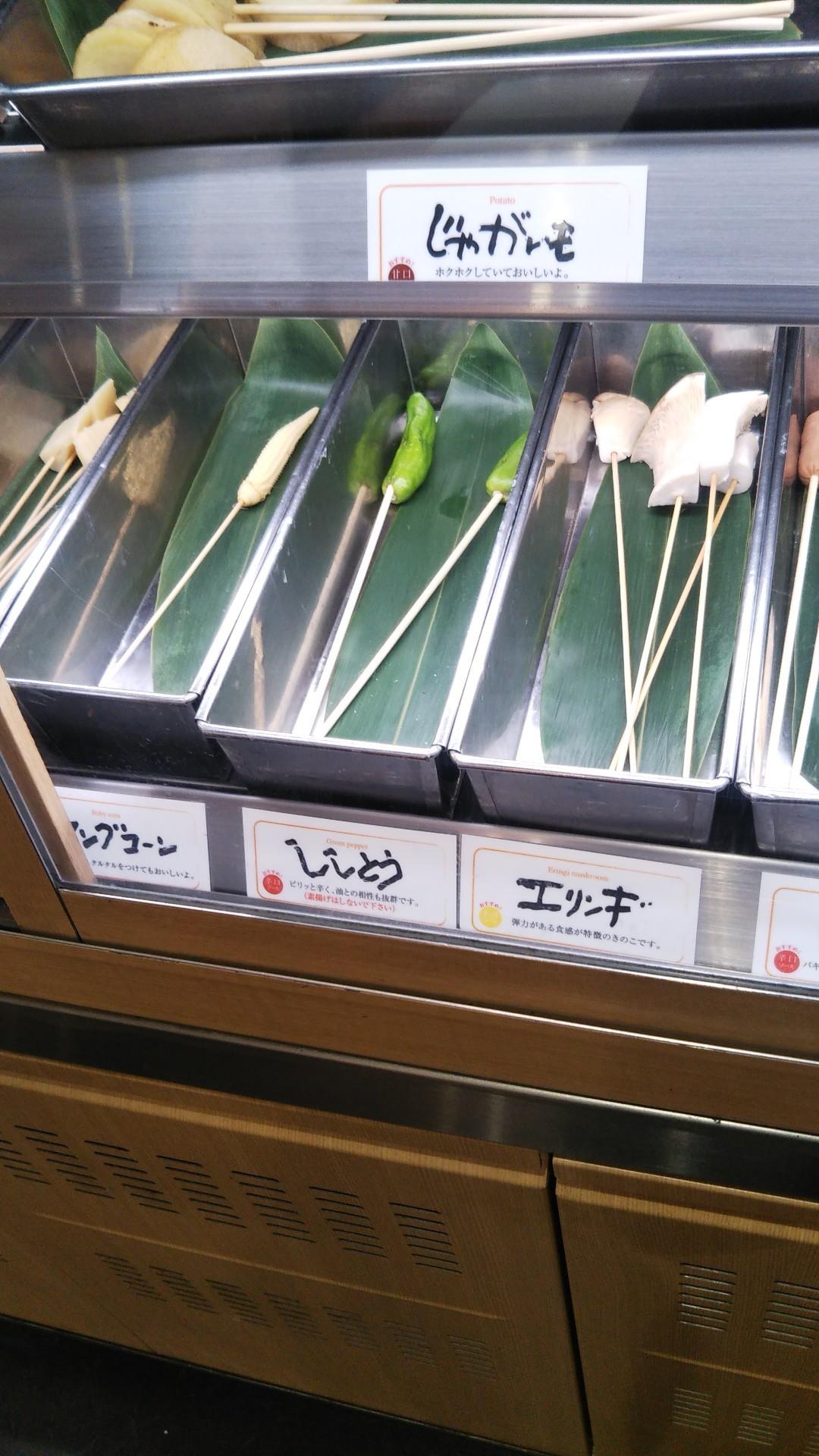 串家物語 イオンモール甲府店_f0076001_22534328.jpg