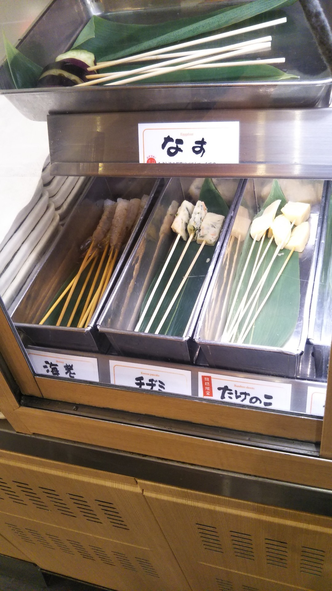 串家物語 イオンモール甲府店_f0076001_22534398.jpg