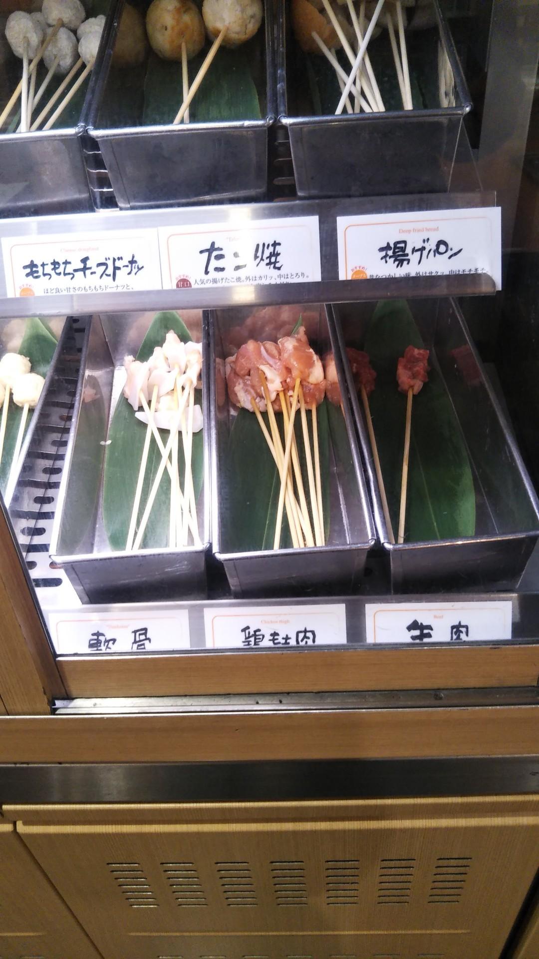 串家物語 イオンモール甲府店_f0076001_22550121.jpg