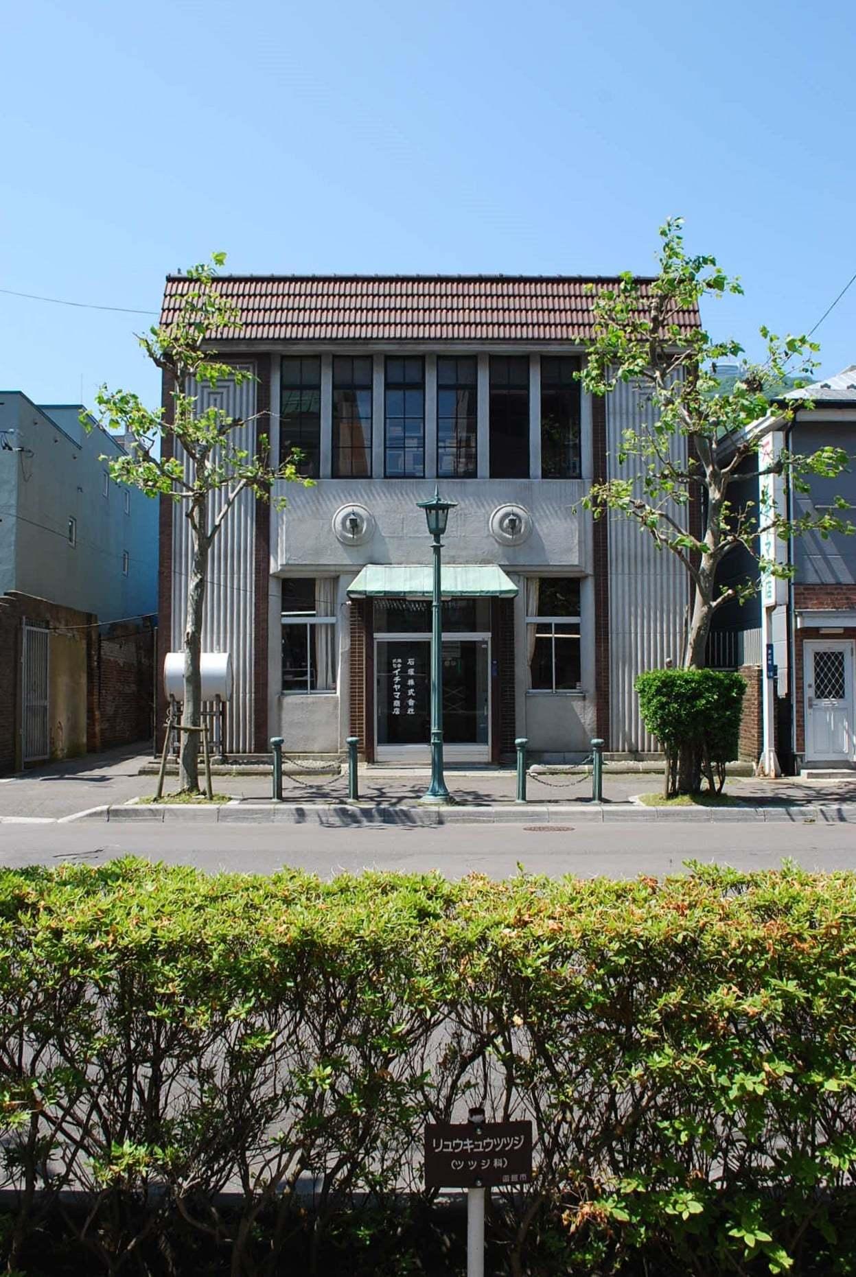 函館市末広町のイチヤマ商店(建築家・関根要太郎作品研究2021)_f0142606_18054976.jpg