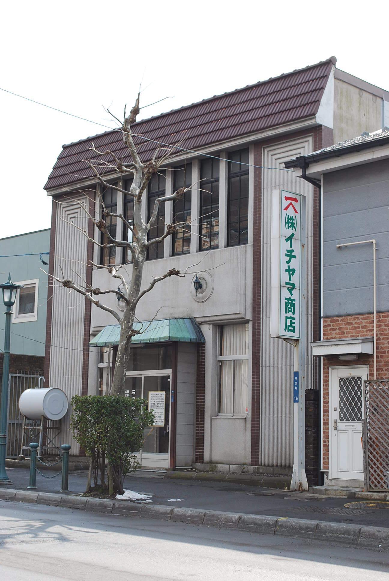 函館市末広町のイチヤマ商店(建築家・関根要太郎作品研究2021)_f0142606_18090195.jpg