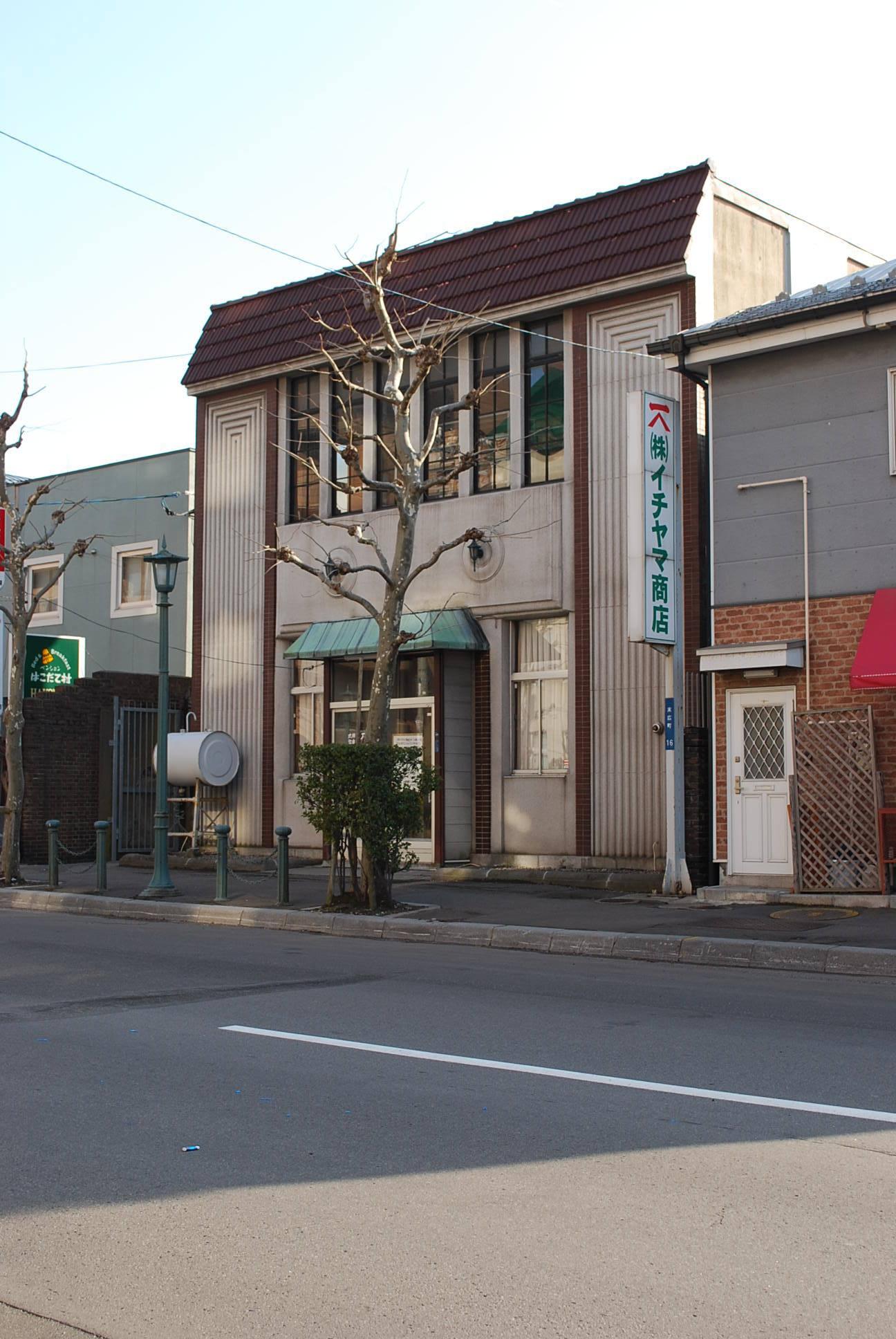 函館市末広町のイチヤマ商店(建築家・関根要太郎作品研究2021)_f0142606_18161307.jpg