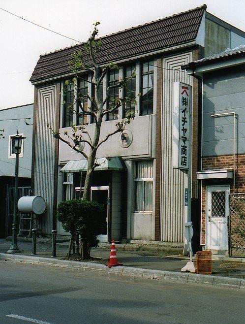 函館市末広町のイチヤマ商店(建築家・関根要太郎作品研究2021)_f0142606_18491846.jpg
