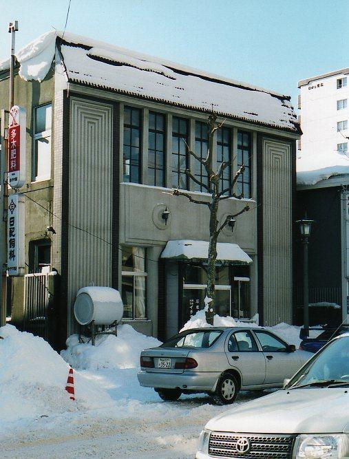 函館市末広町のイチヤマ商店(建築家・関根要太郎作品研究2021)_f0142606_20151373.jpg