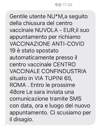 第2回目のワクチン接種、変更のお知らせ。_c0206352_04223449.jpeg