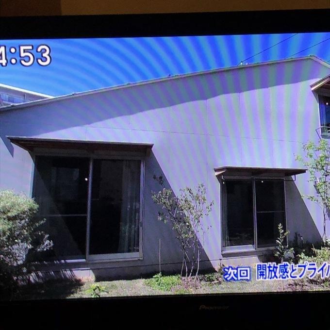 6月5日 放送 「渡辺篤史の建もの探訪」@テレビ朝日_d0334060_14580021.jpeg