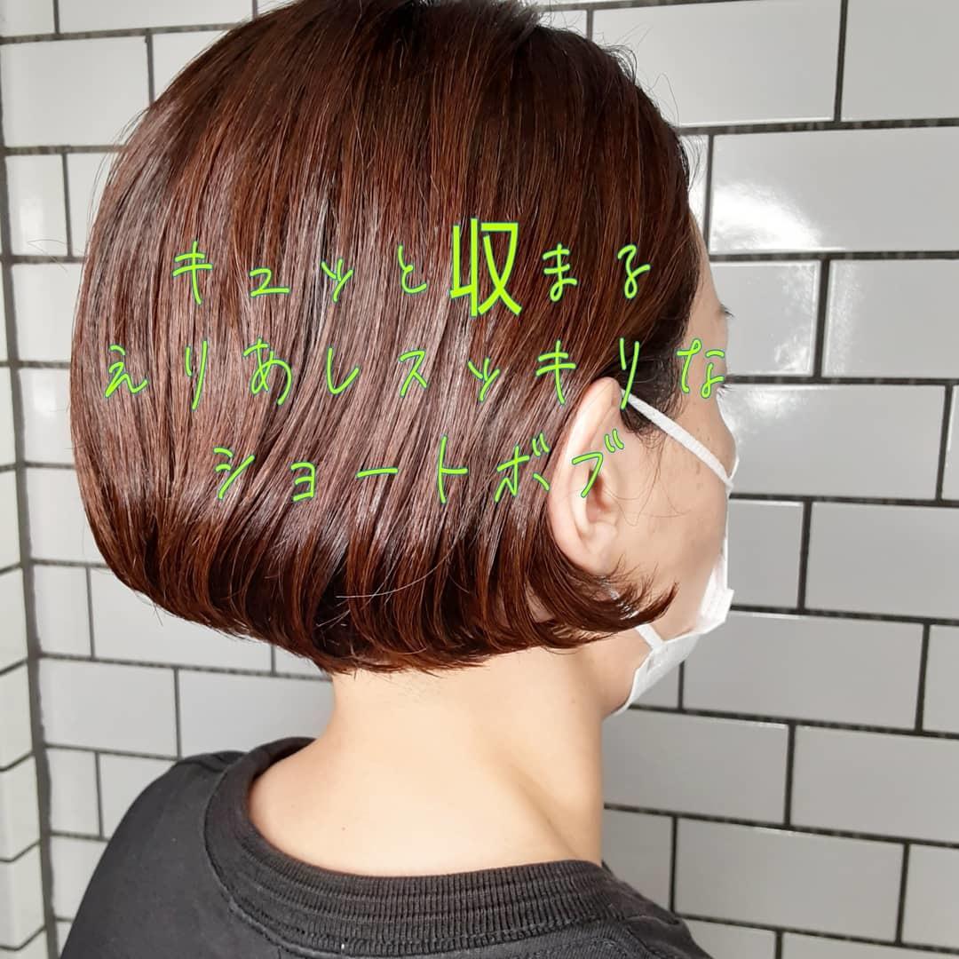 耳にかけるショートボブ_a0272765_15185335.jpg