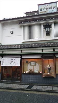 ギャラリーカフェ えんじ へ!_d0165772_20535751.jpg