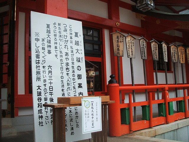 石川で震度1 能登震源地_b0398201_19384376.jpg