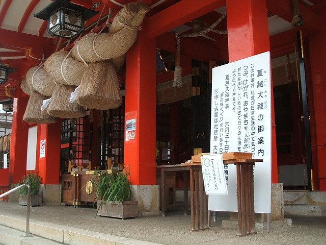 石川で震度1 能登震源地_b0398201_21464772.jpg