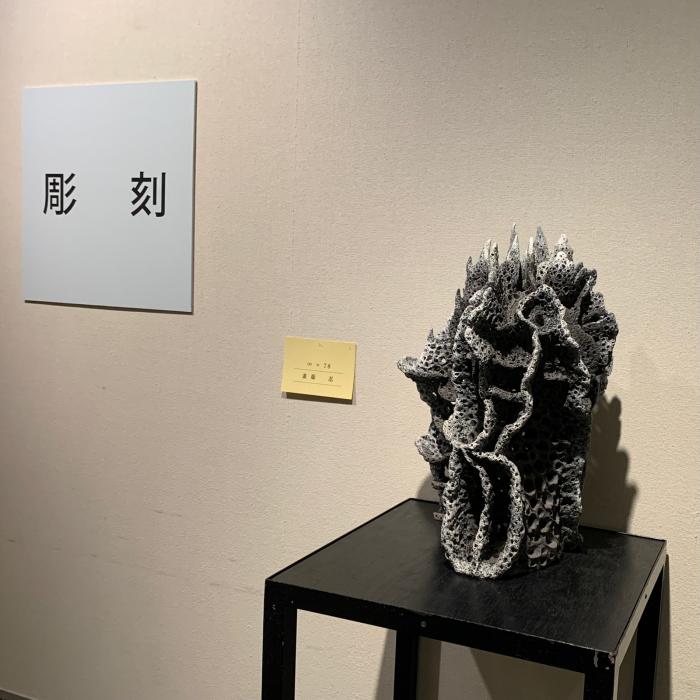 東三河地方の作家による合同選抜秀作展、『豊橋美術展』が開催されます。_c0080503_21112131.jpg