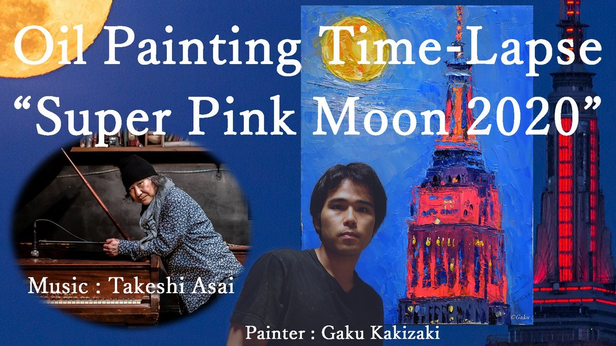 """Oil Painting Time-Lapse  \""""Super Pink Moon 2020""""_a0274805_01021719.jpg"""