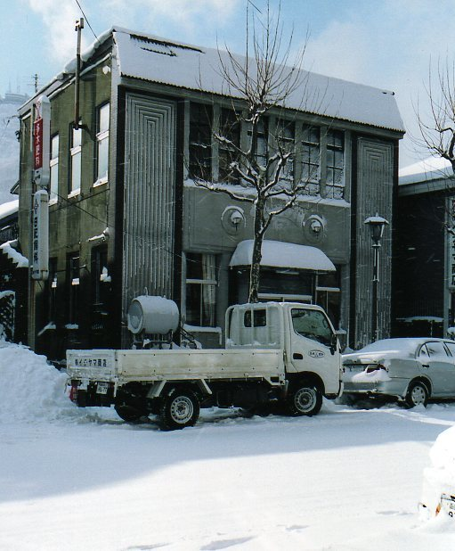 函館市末広町のイチヤマ商店(建築家・関根要太郎作品研究2021)_f0142606_06484150.jpg