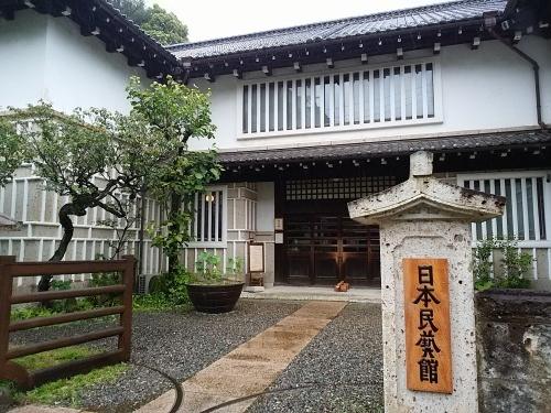 日本民藝館へ。「改修記念名品展Ⅰ」を開催中。会期6月27日まで。_a0279738_16532439.jpg