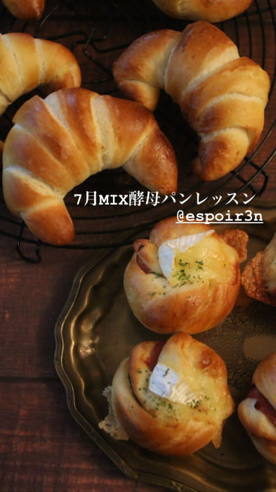 明日からハニーレモン酵母で白トリュフの塩パンです。_c0162653_14253862.jpg