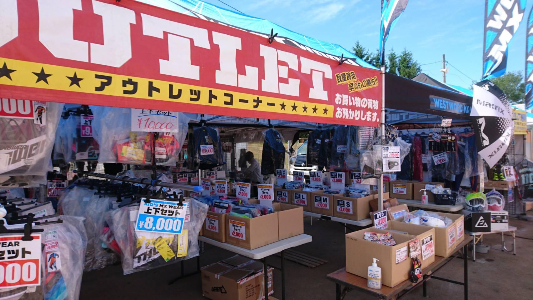 全日本 in SUGO ウエストウッドMXブース_f0062361_10434634.jpg