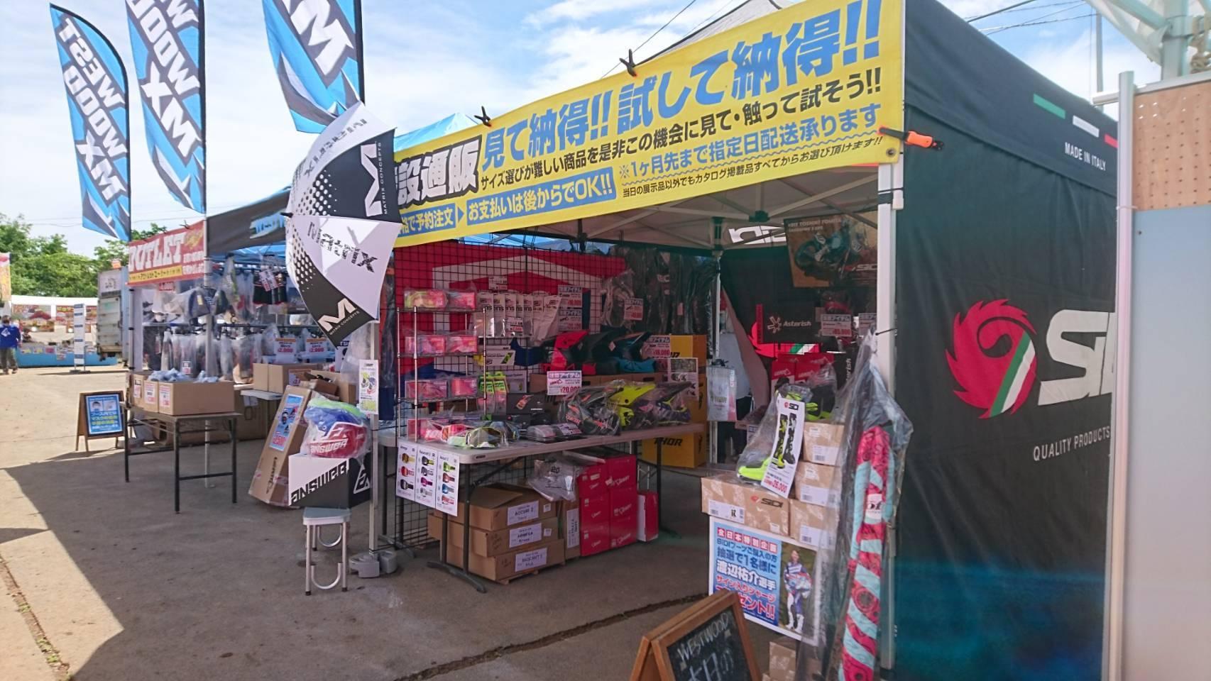全日本 in SUGO ウエストウッドMXブース_f0062361_10435518.jpg
