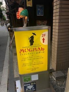 京都生活 ~京都で仕事を始めて早3年~_c0218368_12530089.jpg